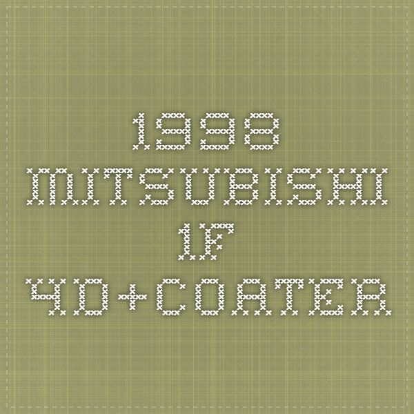 1998 MITSUBISHI 1F-4D+COATER  new machine! on http://arbado.com/machines/