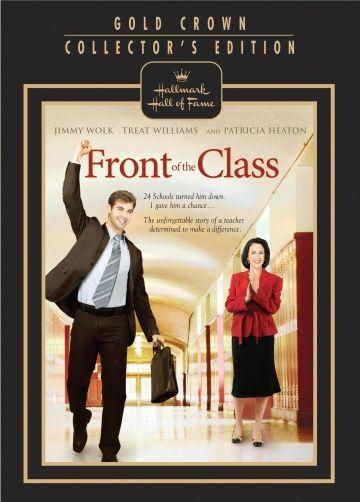 Перед классом (Front of the Class)