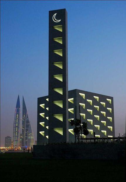 East Park Mosque, Bahrain