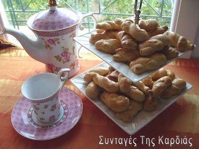 Koulourakia ( Easter Greek Cookies) - Πασχαλινά αυγοκούλουρα