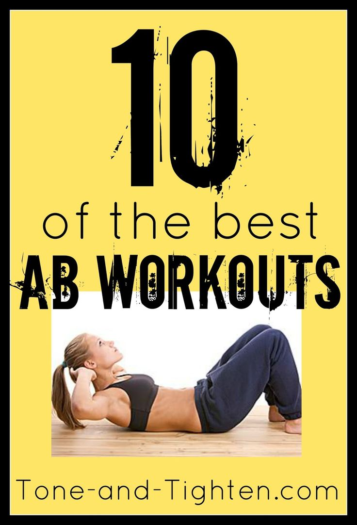 10 of the Best Ab Workouts on YouTube from Tone-and-Tighten.com #fitness #workout #athomeworkout