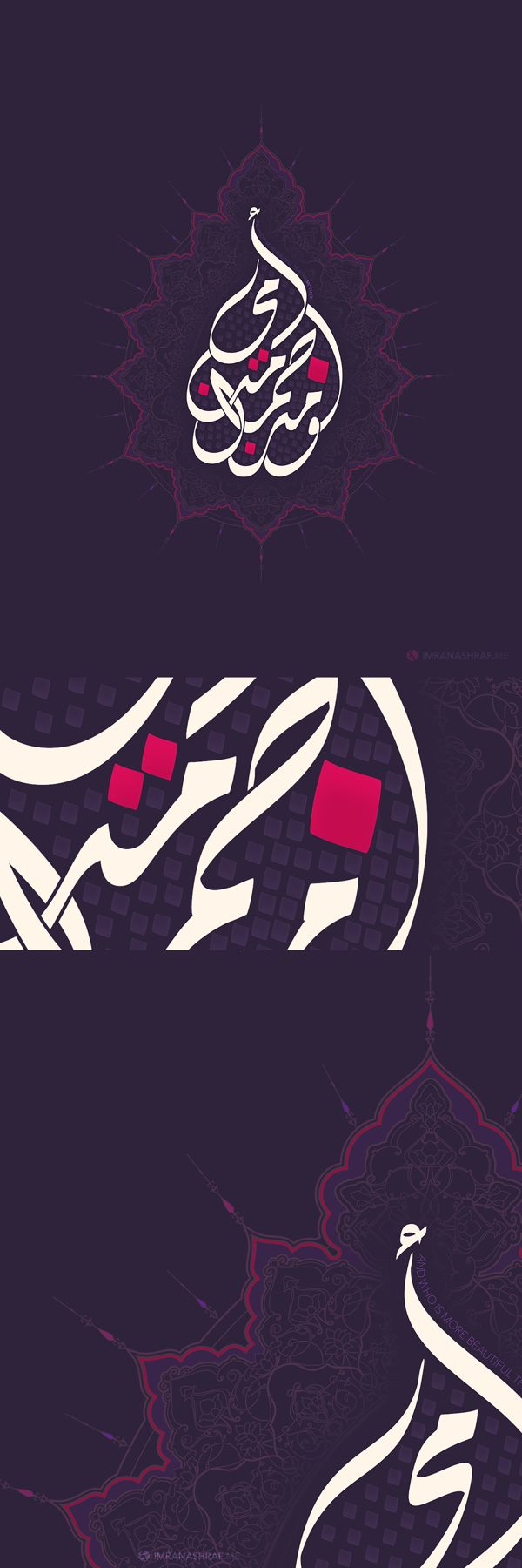 And who is more beautiful than my mother? by Imran Muhammad-Ashraf, via Behance