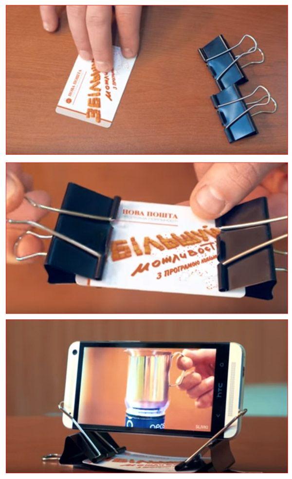 publicidade publicidade Usando-se apenas de um cartão e dois prendedores de papel, faça você mesmo um prático suporte para seu celular e assista aos videos com mais conforto.