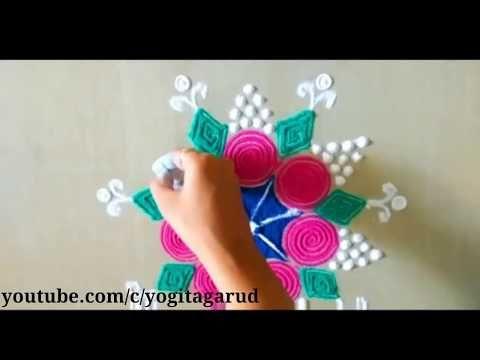 Beautiful circule flower rangoli design. - YouTube