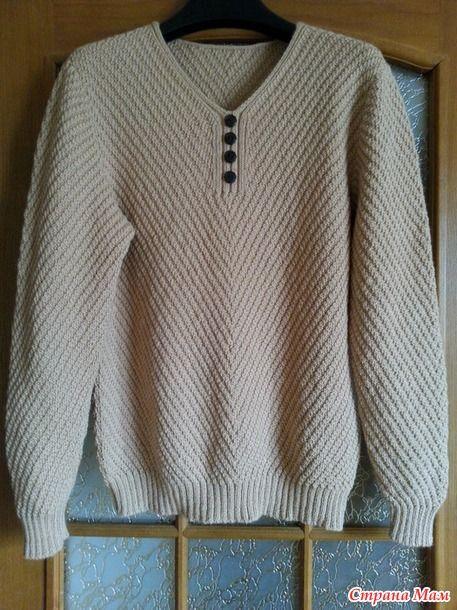 . Мужской пуловер спицами