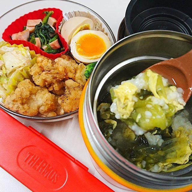 今日のランチは、 梅ザンギ(母からのおすそわけ) 味付き卵 ほうれん草とソーセージのバター炒め レタスいっぱい、ふんわり卵雑炊 などです٩(ˊᗜˋ*)و 昨日母から梅風味のザンギをもらったおかげで、今朝は早くお弁当ができました👍❤️ #サーモス #スープジャー #ランチ #お昼ごはん #お弁当 #手作り #おかず #レタス #卵 #雑炊 #野菜 #肉 #ザンギ  #唐揚げ #節約 #手軽 #簡単 #時短