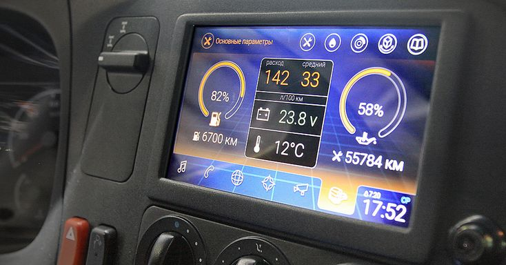 #ui #interface #automotive #truck #comptrans #kamaz #2015