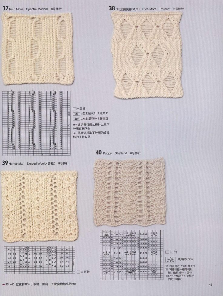 150_Knitting_Patterns_18.jpg
