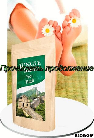 Jungle herbs