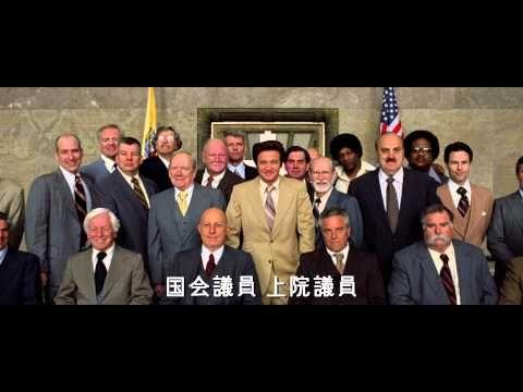 『アメリカン・ハッスル』本国TVスポット【4】