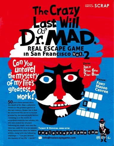 Puzzle Escape Room San Francisco
