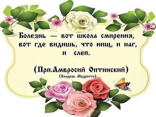 Роль внушения в развитии болезней http://www.doctorate.ru/rol-vnusheniya-v-razvitii-boleznej-cheloveka/