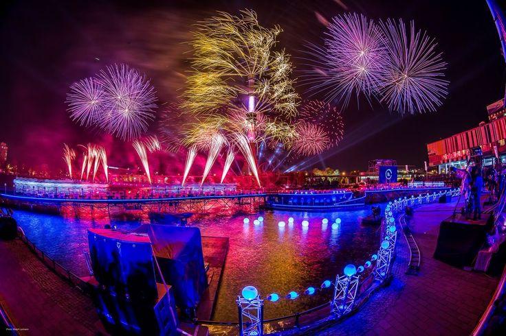 V Московский международный фестиваль «Круг света» Москва 2015