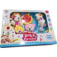 Lovely baby paradise musical cot mobile with stuff toys