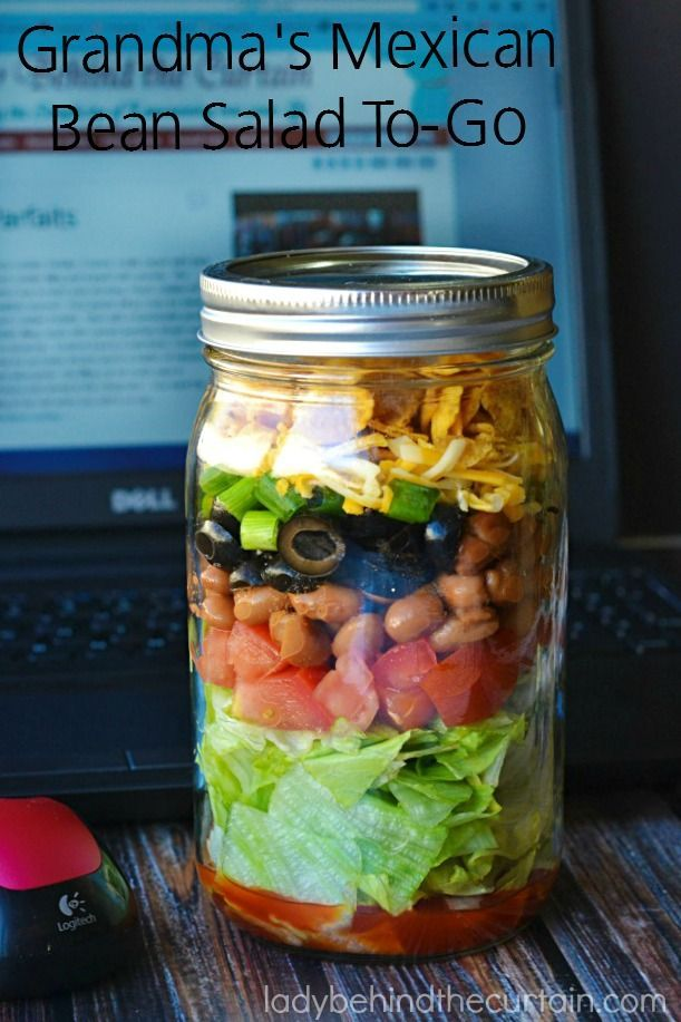 Grandma's Mexican Bean Salad To Go:  The perfect take along lunch.  Filled with nutritious ingredients.  #salad #lunch #easyrecipe #food #foodie #ladybehindthecurtain