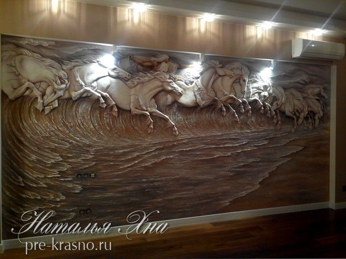 барельеф лошади объемная роспись Москва