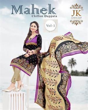 Buy Designer JK Mahek Dress Material