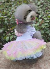 Avec les informations de piste chien robe 2016 date designer pet dentelle robes les vêtements pour chiens vêtements pour animaux chien vêtements fournitures(China (Mainland))