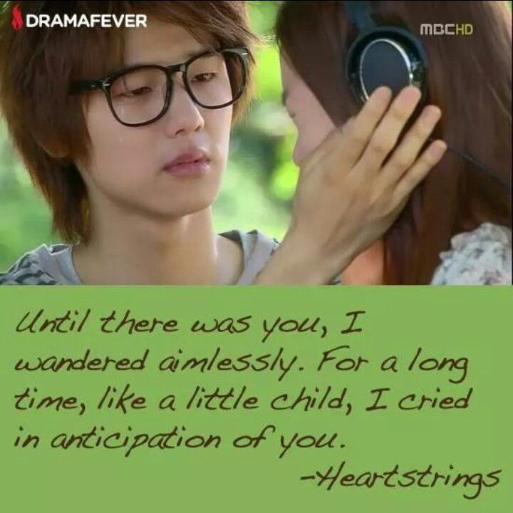 d5019fc178c0cee17e1a02e6d76fc8f1 quotes about true love korean drama quotes