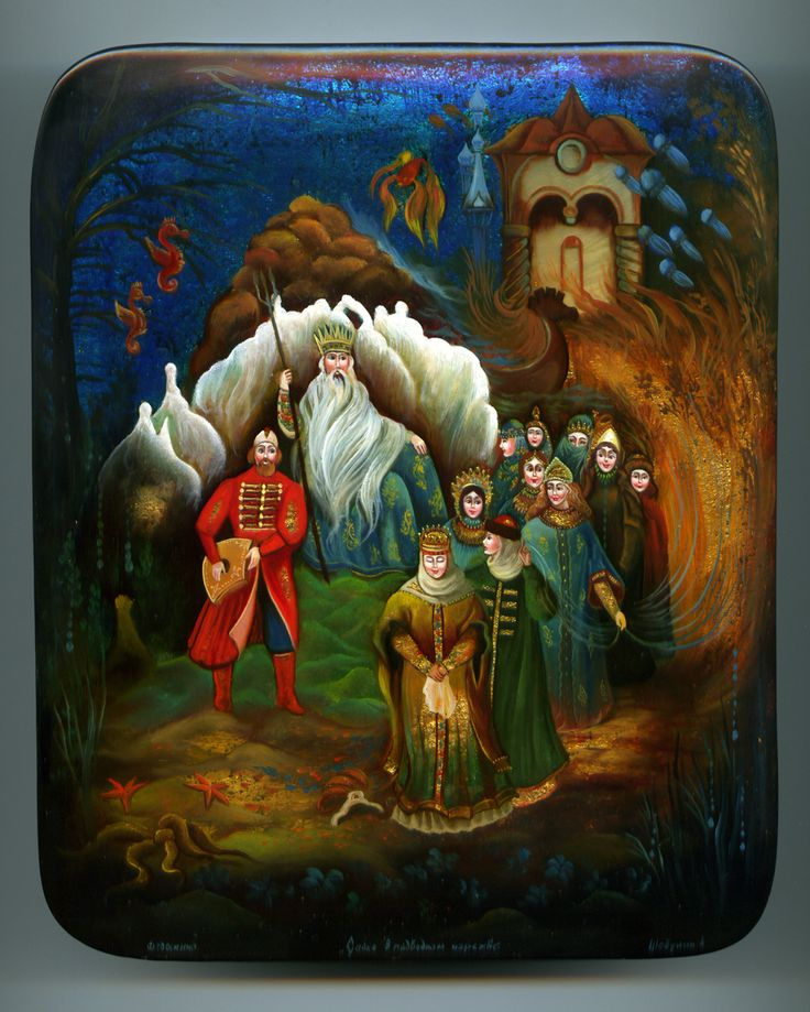 "Russian Lacquer Box Style Fedoskino ""Sadko in The Underwater Kingd"" Hand Painted 