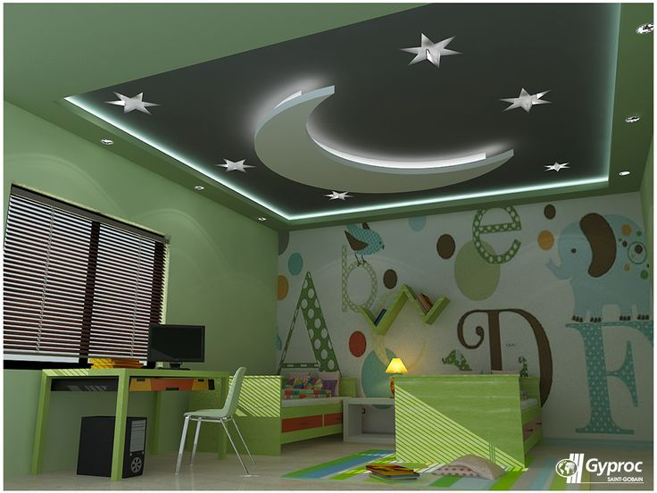 A simple ceiling design can uplift the look of your home interior & give your child's bedroom the finesse it deserves! Visit www.gyproc.in
