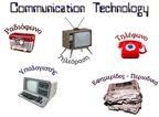 μεσα επικοινωνιας - Αναζήτηση Google