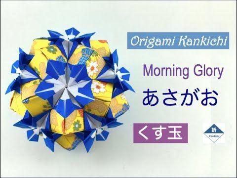 Morning Glory Paper Ball Tutorial アサガオ(くす玉)の作り方 - YouTube