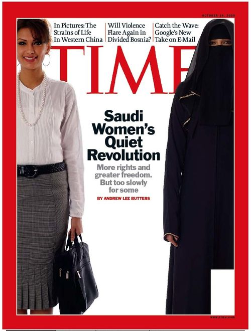 This TIME magazine cover contrasts the same women wearing a hijab and wearing western clothes. It sheds light on changing times of western and eastern culture.
