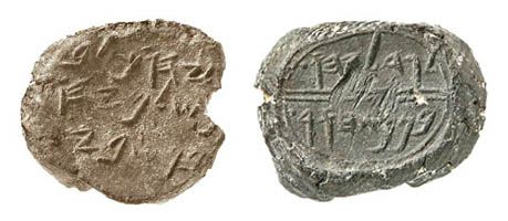 Clay bullae from the City of David, Jerusalem, provide new evidence for Biblical figures