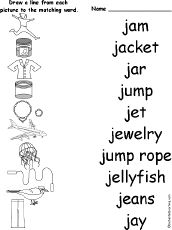 j letter words 1000 images about preschool letter j on 22619 | d5037f927676f226e0ffb9b533c65d6b