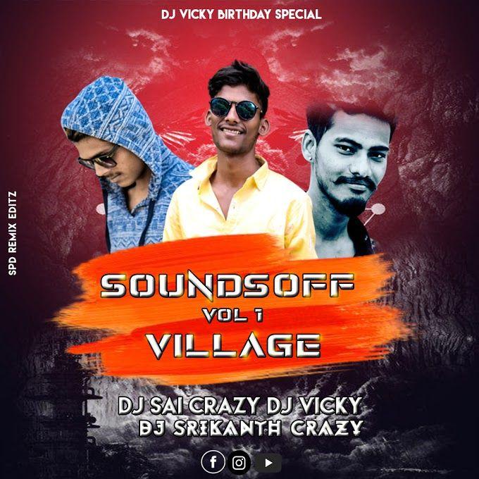 Telugu Extreme Vol 17 In 2020 Dj Songs Dj Dj Mix Songs