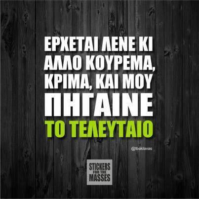 Humor 2013 http://ift.tt/2dU0lnk http://ift.tt/2dMP18f