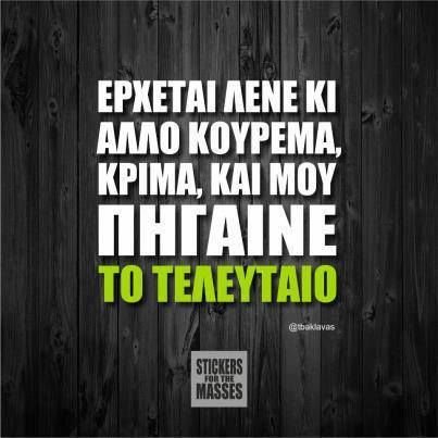 Humor 2013 http://ift.tt/2dU0lnk http://ift.tt/2dMP18f via Facebook https://www.facebook.com/photo.php?fbid=10155027988304879&set=a.10155019574689879.1073741886.653954878&type=3
