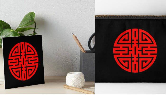 13 Símbolos Chinos De Buena Suerte Protección Y Prosperidad Simbolos Chinos Simbolo De Proteccion Simbolos