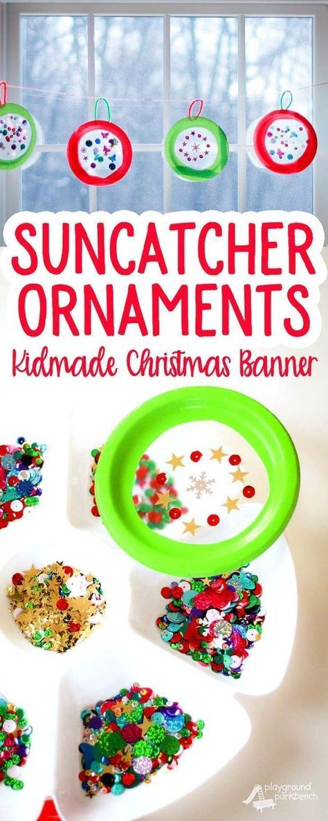 Let your kids help create their own Christmas decor with this simple Suncatcher Christmas Ornament Christmas Banner. A great craft for kids of all ages, from toddlers to teens. Make as many as you want and string them up in front of your windows to capture the fleeting winter light! | Kids Crafts | Christmas Craft | Holiday Decor | DIY |