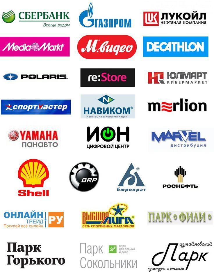 Хочешь снимать видео и зарабатывать? В этом тебе поможет партнерка YouTube, принимающей ВСЕХ с 0 подписчиков. Платим на 45% больше других партнерок Ютуба благодаря прямым контрактам с рекламодателями. Присоединяйся, количество мест ограничено! http://tube-partner.ru/from/1449