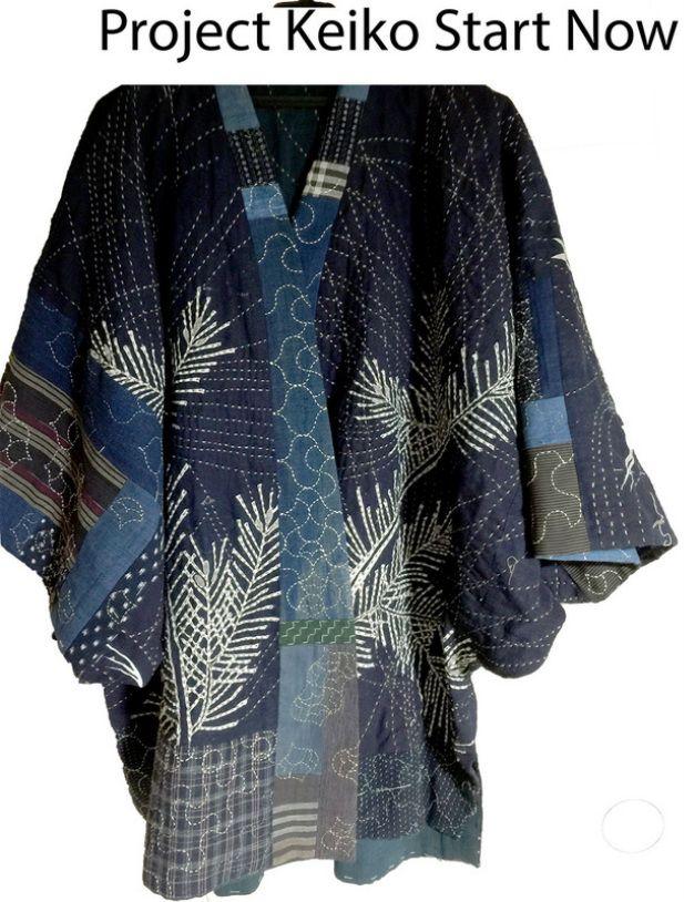 idea - jacket boro sashiko - x