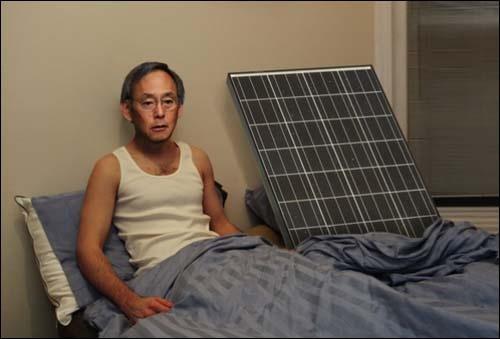 Energy Secretary Steven Chu will Not Deny Love Affair with Solar Panel