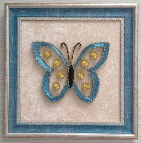 Kelebek Turkuaz