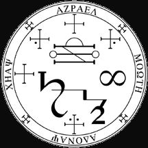Azrael's enochian symbol... The crest of the order of azrael maybe