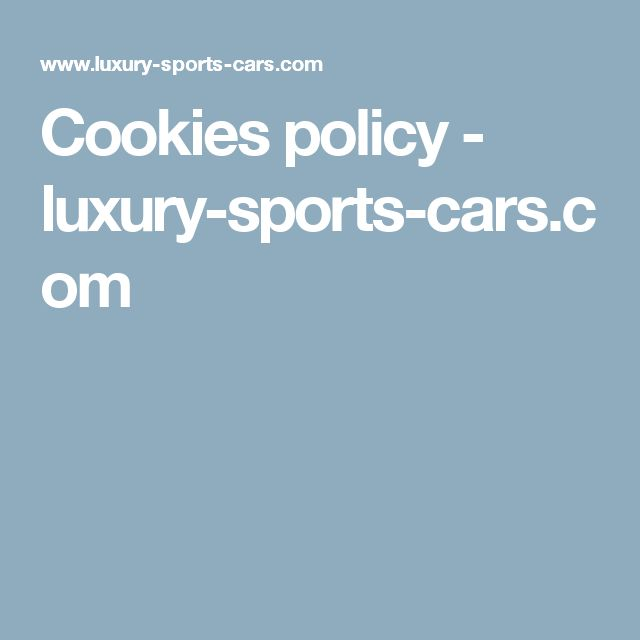 Cookies policy - luxury-sports-cars.com