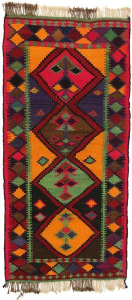 Qashqai - Kilim | klm1897-186 | CarpetU2