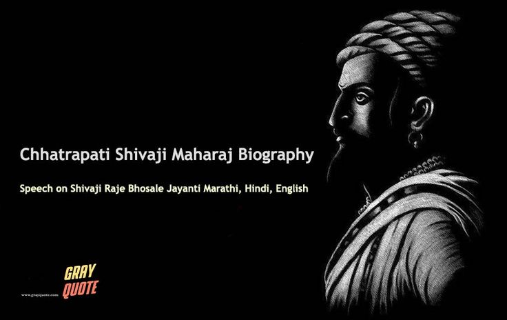 25 best top 10000 jayanti quotes sms wishes pictures hd