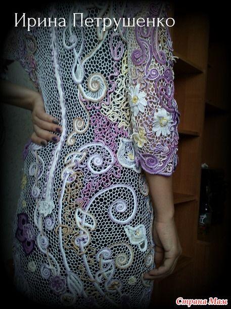 Пришла весна, принесла с собой тепло, птичье пение, яркие краски. И у меня созревал новый проект. Платье для очаровательной девушки.