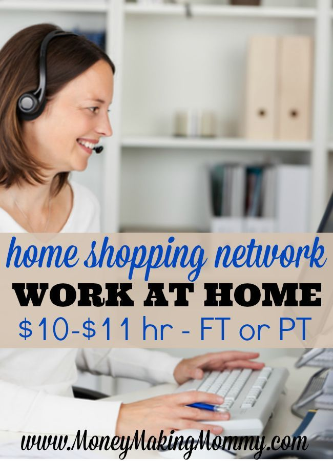 work from home job offers hsn offers work at home jobs 10 11 hr benefits make 5624