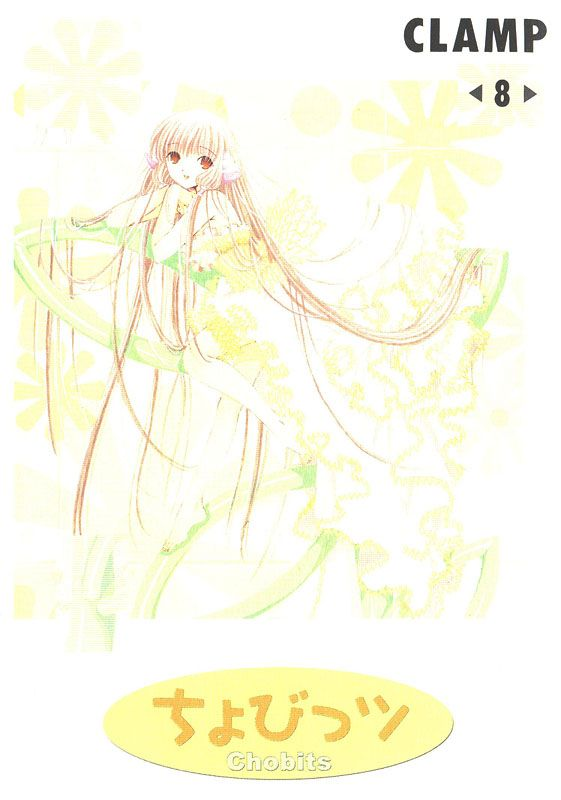 cool Chii – Chobits Anime (154)