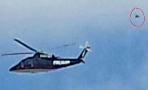Mysterious Flying Object - Donald Trump helicopter chased by a UFO?