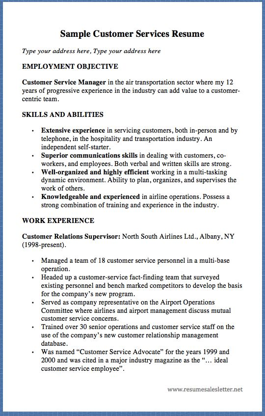 Sample Customer Services Resume Type your address here, Type your - resume objective for customer service position