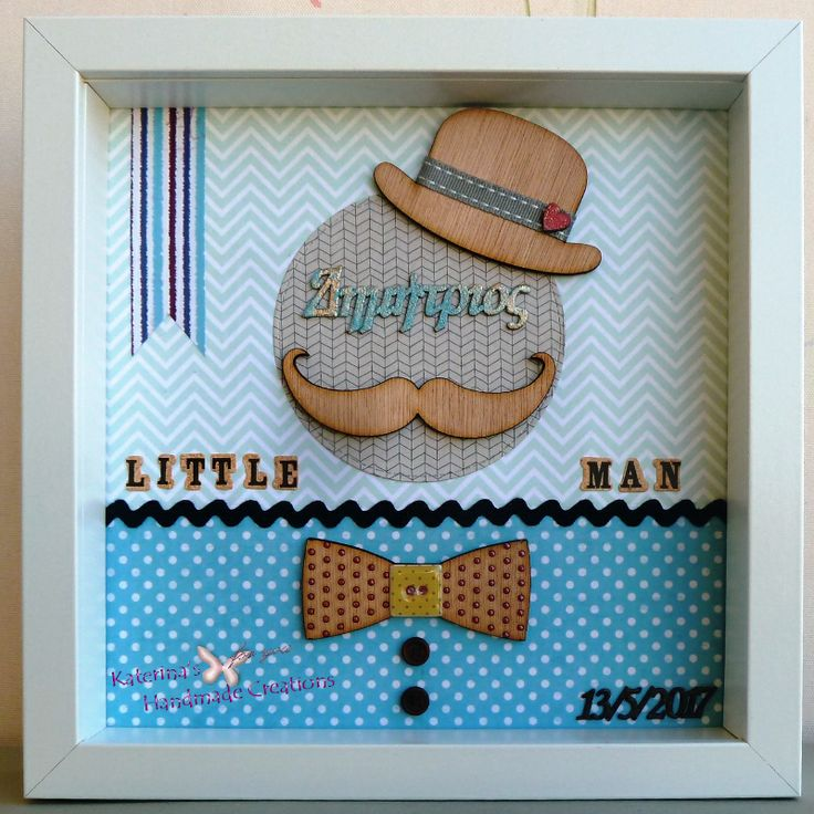 Little man.... personalised shadowbox