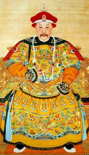 Yongyan (Jiaqing Emperor) - 13 November 1760 Emperor Chinese  The Jiaqing Emperor was the ruler of China in 1806, when the Chinese Embassy to England brought back Temeraire with William Laurence and his crew of aviators. The emperor's companion dragon was Temeraire's uncle, a male Celestial (possibly Lung Tien Chu).  http://www.temeraire.org/wiki/Jiaqing_Emperor: History, Jiaq Emperor, Emperor Jiaq, Emperor Companion, Companion Dragon, Imperial Portraits, Yongyan Jiaq
